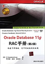 Oracle Database 11g RAC Handbook (2nd Edition)(Chinese Edition)