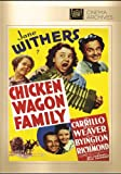 Chicken-Wagon Family [Edizione: Stati Uniti]