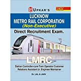 Lucknow metro Rail Corporation (Non-Executive) Direct Recruitment Exam.  LMRC