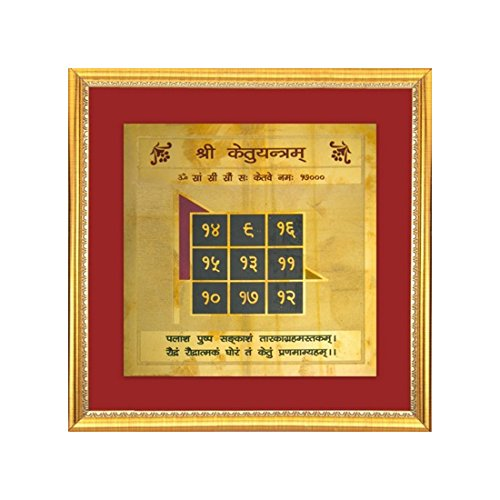 Indian Handicrafts Export Futurepoint Ketu Yantra 6.5X6.5 inch with Frame