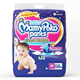 #8: Mamy Poko Medium Size Baby Diapers (56 count)