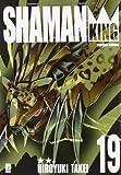 Shaman King. Perfect edition: 19