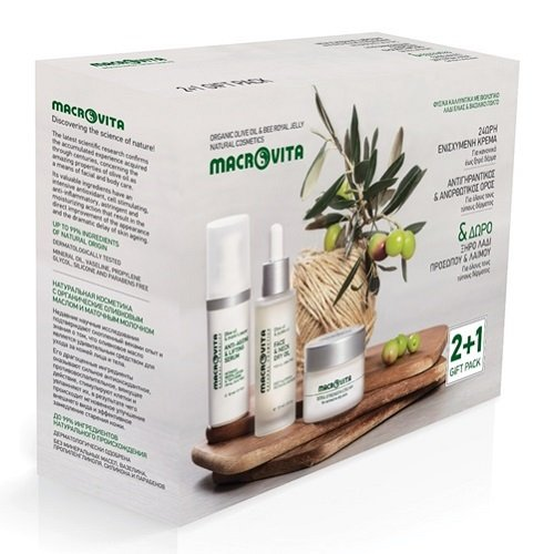 MACROVITA GIFT SET: EXTRA STRENGTH CREAM FOR NORMAL TO DRY SKIN 40 ML. + ANTI-AGEING & LIFTING SERUM 30 ML. + FREE FACE AND NECK DRY OIL 30 ML.