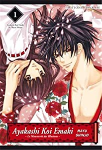 Ayakashi Koi Emaki Edition simple Tome 1