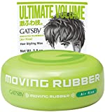 GATSBY Moving Rubber Air Rise Hair Wax, English Version, 80g/2.8oz