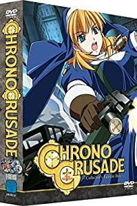 Chrono Crusade [6 DVDs] [Collector's Edition]