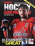 Beckett Hockey Price Guide #28