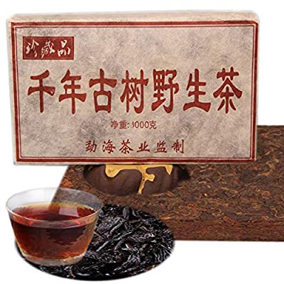 Chinese Pu'er tea 1000g?2.2LB?Ripe Puer tea Black tea Thousand years old tree wild tea Old Pu-erh tea Cooked tea Old trees Pu erh tea Health Care Pu er tea Healthy Puerh tea Red tea Green Good