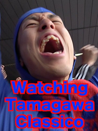 kohalon-cheer-fc-tokyo-tamagawa-crassico