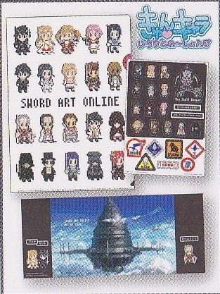 Lottery Schwert Art Online Materialien 01 F Preis Schreibset dot Bild meisten S?tze Teile (Japan...