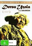 Dersu Uzala [DVD]