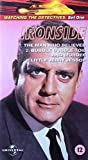 Ironside (The Man Who Believed [1967] / Bubble Bubble Toil and Murder [1972] / Little Jerry Jessop [1970])[VHS]