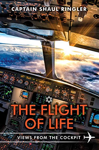 The Flight of Life: View from the cockpit