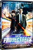 Los Protectores: Shield Of Straw [DVD]