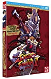 Street fighter II Edition Collector Combo DVD [Blu-ray] [Combo Blu-ray + DVD -...