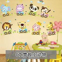 Hechgobuy Frisch und elegant eingerichtete Wall Sticker Cartoon Tiere Panda niedlichen Hunde und Gänse. ThatSmall Tierrettung