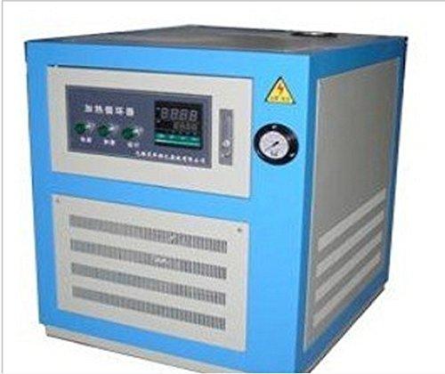 Preisvergleich Produktbild Gowe Heizung circulators, Recirculating Wärmetauscher mit Wasser Kühlung, 5l