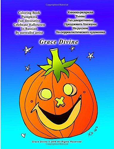 Coloring Book Pumpkins Fun decorative Celebrate Halloween In Russian By surrealist artist Grace Divine