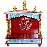 MVEE Wooden Home Temple/Pooja Mandir/Mandapam/Medium Home Temple (46 cm x 24 cm x 53 cm)