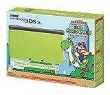 Nintendo Xbox un Console S 1TB - Horizon Forza 3 Bundle
