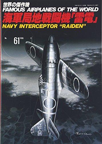 "Preisvergleich Produktbild Famous Airplanes of the World, No. 61: Mitsubishi Navy Interceptor Raiden (J2M) ""Jack"""