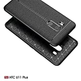 JUJIANFU-phone case For HTC U11plus Phone Case Shockproof