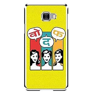 "Bhishoom Designer Printed 2D Transparent Hard Back Case Cover for ""Samsung Galaxy C7"" - Premium Quality Ultra Slim & Tough Protective Mobile Phone Case & Cover"