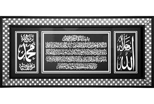 Bavary   Islam   Gemälde   Wandbild   Allah & Muhammed & Thronvers   27x57   Schwarz  
