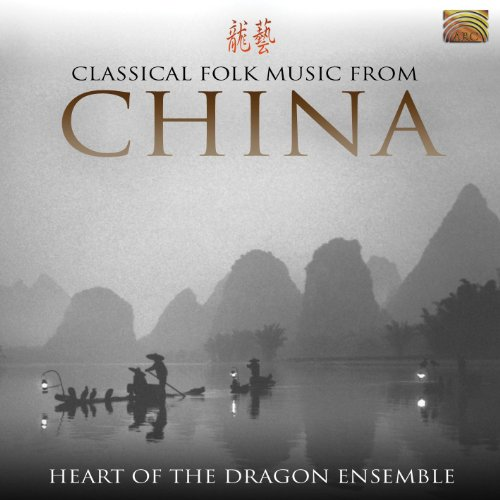 Heart of the Dragon Ensemble: ...