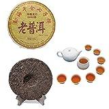 Im Alter von Puerh-Tee Kuchen reif Tee Ziegel chinesische klassische Menghai alte Tee