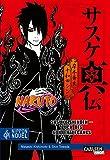 Shin Towada Fantasy