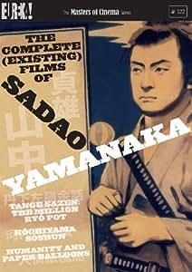 Sadao Yamanaka Collection (3 Films) - 2-DVD Set ( Tange Sazen yowa: Hyakuman ryo no tsubo / Kôchiyama Sôshun / Ninjô kami fûsen ) ( Sazen Tange and the Pot Worth a Million Ryo / Pr [ Origine UK, Sans Langue Francaise ]