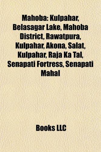 mahoba-kulpahar-belasagar-lake-mahoba-district-rawatpura-kulpahar-akona-salat-kulpahar-raja-ka-tal-s