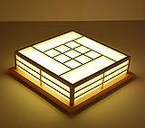 PANNN 18-W-Studie mit hellen Holzmöbeln Deckenleuchte LED-Leuchten japanischen Tatami-Matten Lampe (350mm*350mm*120mm), weißes Licht