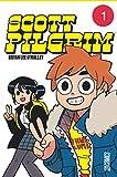 Scott Pilgrim Perfect Edition: Scott Pilgrim, T1