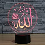 Lampe d'illusion visuelle 3d de wangZJ / 7 couleurs lumière/cadeaux d'anniversaire enfants/lampe de table atmosphère décoration/jouets cadeaux/islamique