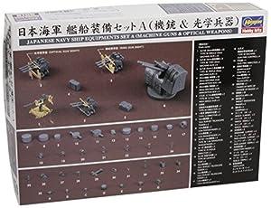 Hasegawa - Vehículo de modelismo Escala 1:32 (4967830000000)