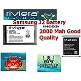 Samsung Galaxy J2 & Samsung Galaxy J2 CORE PRIME /Samsung Galaxy G360H/ Bis Approved Super Premium Quality Riviera Brand 2200mAH Guaranteed Suitable For Samsung Galaxy J2 /Samsung Galaxy G360H (EB-BG360CBN)