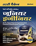 RRB JE Study Guide 2019 Stage 1 (Hindi)