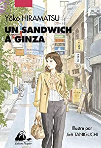 Un sandwich a Ginza Edition simple One-shot