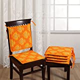 """Swayam Printed 200 TC Cotton 4 Piece Chair Pads with Loop - 16""""x16"""", Yellow"""