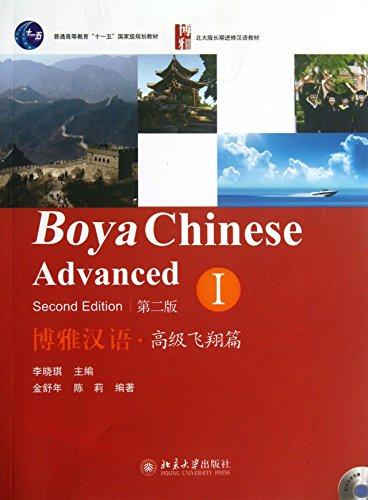 Boya Chinese Volume 1 Advanced Pdf Download Hannalaxmi