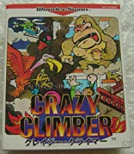 Crazy climber - B&W - Wonderswan - JAP