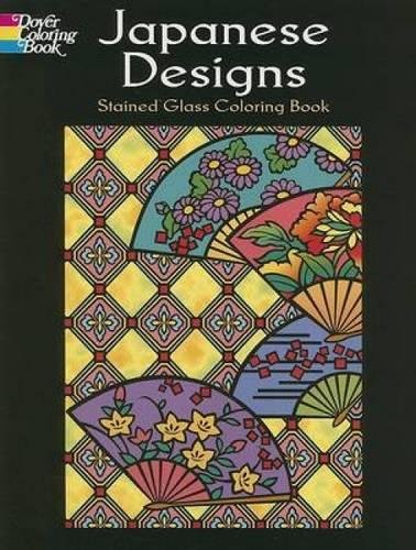 COLOR BK-JAPANESE DESIGNS STAI (Dover Design Stained Glass Coloring Book) -
