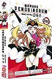 Penguindrum, Box 2: Episodes 13-24 [DVD] [Edizione: Regno Unito]