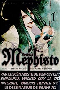 Docteur Méphisto Edition simple Tome 1