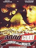 Anno 2000 La Corsa Della Morte