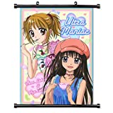 Ultra Maniac Anime Fabric Wall Scroll Poster (32 x 45) Inches