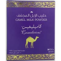 Polvo de leche de camella 100% pura procedente de los Emiratos / Garantía de que