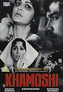 Khamosh [DVD] [1969]
